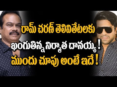 SHOCKING Decision By Ram Charan About His Upcoming Film RC12 | Ram Charan And Boyapati | Tollywood