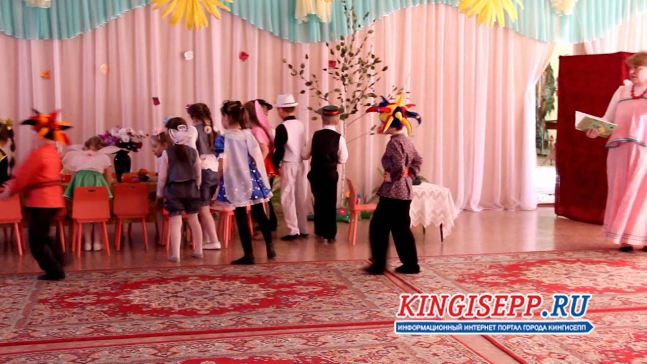 Сайт 5 школы кингисепп 21 фотография