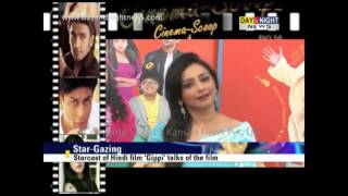 Gippi - Starcast of Hindi film 'Gippi' talks to media