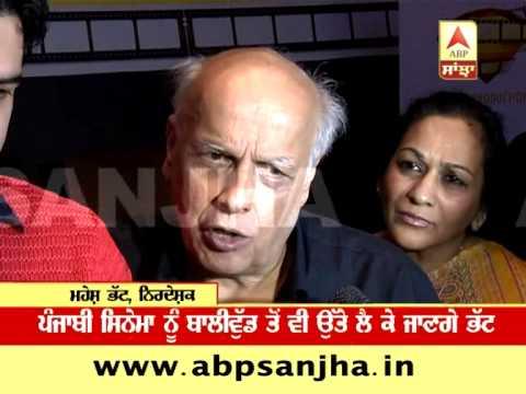 Mahesh Bhatt brings meaningful cinema to Punjab