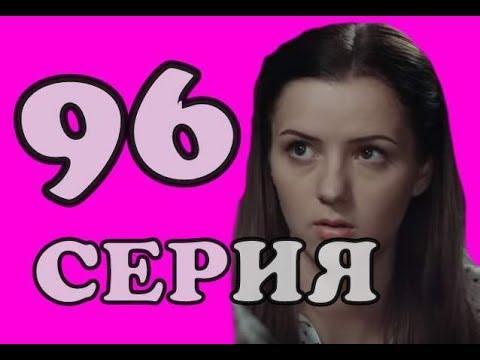 Кольцо с Рубином 96 серия. Анонс на русском языке и дата выхода
