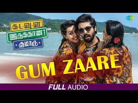 Gum Zaare   Audio   Kadavul Irukaan Kumaru   G.V.Prakash Kumar   Anandhi   Nikki Galrani   M.Rajesh