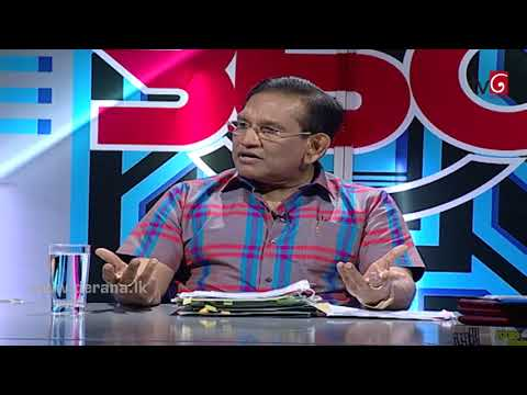 360 with Rajitha Senaratne ( 10-09-2018 )