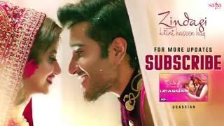 Kitni Bar Joro Gay Phir  Zindagi Kitni Haseen Hai Muhammad Waqas Sabri YouTube
