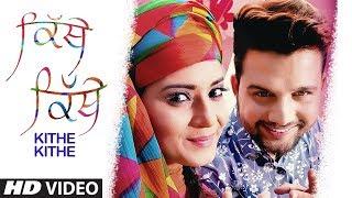 Kithe Kithe: Jatinder Mittu (Full Song) Jassi X | Latest Punjabi Songs 2018 | T-Series