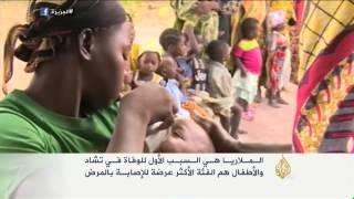 الملاريا.. السبب الأول للوفاة في تشاد