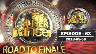 Hiru Super Dancer | Episode 63 | 2018-05-06