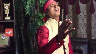 Heart Touching Telangana Raithu Song | Elelo Elelo Songs by Janardhan | YOYO NRI EVENTS