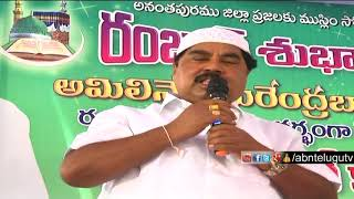 Focus on J C  Pavan Kumar Reddy Politics | Inside