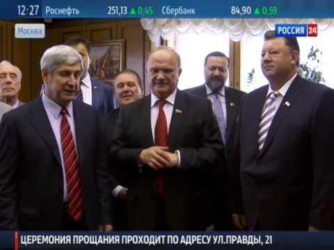 Путин подарил Зюганову Чапаева