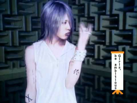 Miyavi - Girls, be ambitious