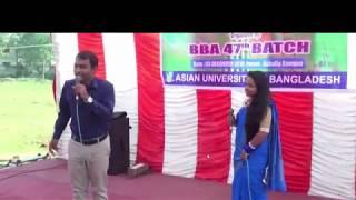 নোয়াখালী বনাম বরিশাল funny video  / Noakhali v Barisal funny
