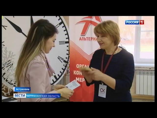 """В Астрахань приехали участники экспедиции """"Совпадение"""""""