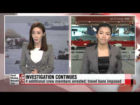 ARIRANG NEWS 16:00 Sixth day of search-and-rescue operation, no survivors found