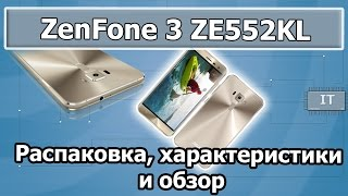 ZenFone 3 ZE552KL распаковка и обзор смартфона от Asus