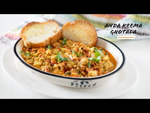 Anda Keema Ghotala -  Egg Curry Recipe- Egg Recipes