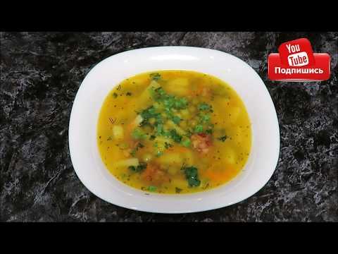 🍅🍗🍲🍴гороховый суп из консервированного горошка🍅🍗🍲🍴 Aliexpress Страна чудес