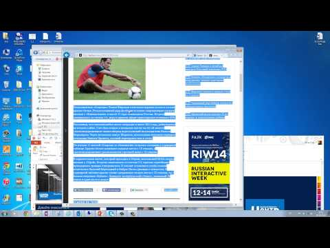 Публикация новостей на сайте SharePoint 2013
