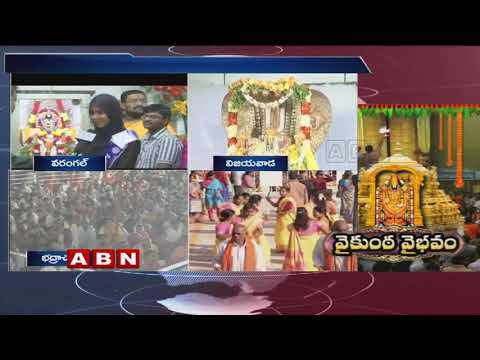 Vaikunta Ekadasi celebrations at Warangal, Huge rush of Devotees at lord Venkateshwara Temple