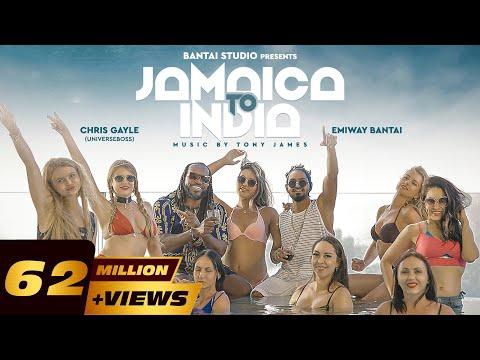 Download Lagu EMIWAY BANTAI X CHRIS GAYLE (UNIVERSEBOSS) - JAMAICA TO INDIA (PROD BY TONY JAMES) ( VIDEO).mp3