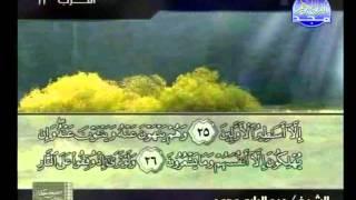 ختمة الأحزاب | الشيخ عبد الباري محمد - الحزب [ 13 ] ( 3 / 3 )