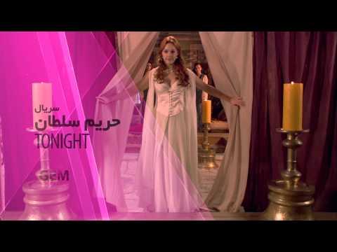 Harim Soltan Short Promo - Tonight (Persian)