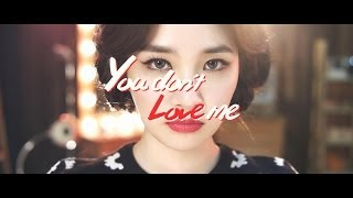 SPICA(???) - You Don't Love Me Music Video
