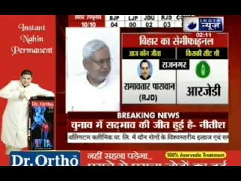 Nitish Kumar: Voters have rejected divisive politics