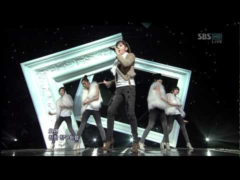 Park Bom - You And I [Live 2009.11.08]