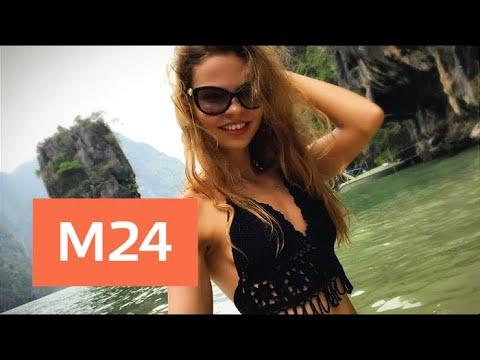 Чем будут заниматься Алекс Лесли и Настя Рыбка после возвращения на родину - Москва 24