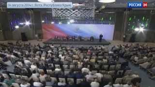 Жириновский о монархии и царе В.Путине