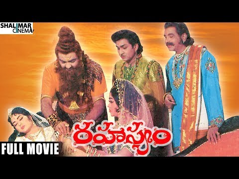 Rahasyam Full Length Telugu Movie ||  Akkineni Nageswara Rao, B. Saroja Devi video