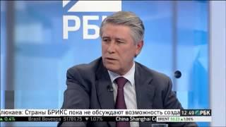 """РБК-ТВ: Эфир программы """"Действия"""""""