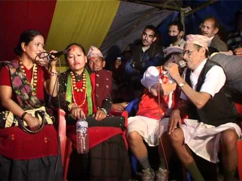 Tado Bhaka In Karaputar Lamjung Part 3 Of 5 video