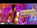 Download Besharam Title Song || Full  (HD) || Ranbir Kapoor, Pallavi Sharda MP3 song and Music Video