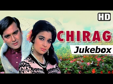 Chirag [1969] Songs | Sunil Dutt - Asha Parekh | Mohd Rafi & Lata Mangeshkar Hit Songs HD]