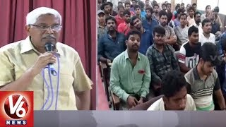 Prof Kodandaram Speech | SI And Constable Candidates Protest Against RFID System | Hyderabad