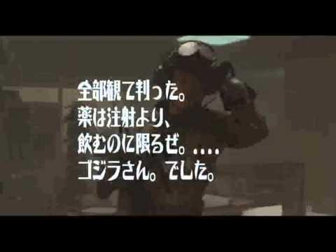 酒井俊一 ゴジラ vs ビオランテの峰岸さんのイントネーション - YouTube