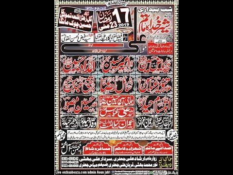 Live Majlis e Aza 17 Ramzan 23 May 2019 Imam Bargah Ghull e Zahra sa Manga (www.baabeaza.com)