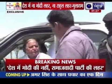 No Narendra Modi wave, it is media chanting: Mulayam Singh Yadav