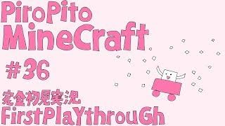 PiroPito First Playthrough of Minecraft #36