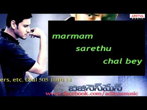 Mahesh Babu's Businessman - Businessman Theme - Full Song First On The Web video