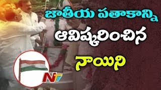 Naini Narshimha Reddy Hoists National Flag at TRS Party Office | #72IndependenceDay Celebrations |