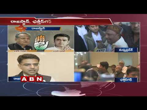 Rahul Gandhi Special Meeting to Elect CM Candidates for Rajasthan and Chhattisgarh | ABN Telugu