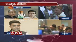 Rahul Gandhi Special Meeting to Elect CM Candidates for Rajasthan and Chhattisgarh
