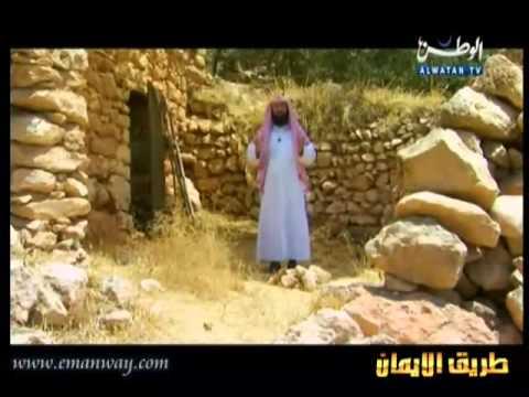 نبيل العوضي:قصة لوط عليه السلام