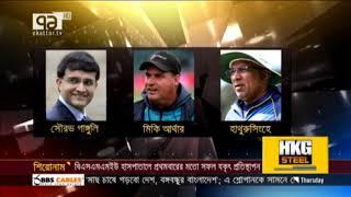 শ্রীলঙ্কা ছেড়ে দিলেই হাথুরুকে লুফে নেবে বিসিবি? | এহতেসাম সবুজ | Khelajog | Sports News | Ekattor TV