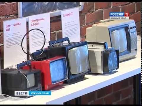 Выставка старых телевизоров