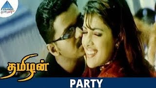 Thamizhan Tamil Movie Songs | Party Video Song | Vijay | Priyanka Chopra | D Imman