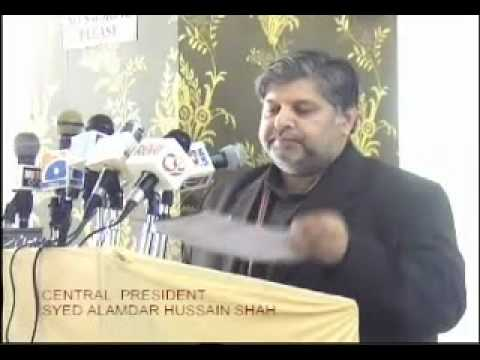 Npcihi Sahiwal Syed Alamdar Hussain Shah 0300697500 video